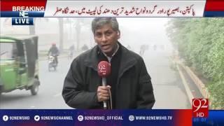 Foggy Weather in Punjab - 92NewsHD