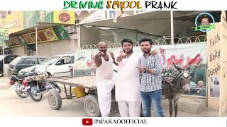 | Driving School Prank | By Nadir Ali In | P4 Pakao | 2018 width=