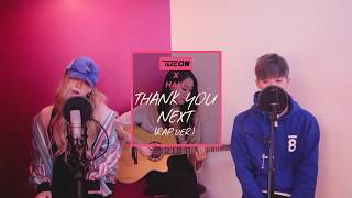 Ariana Grande - Thank you, Next (한국어/korean ver.)ㅣCover by 가밀라ON & Hale