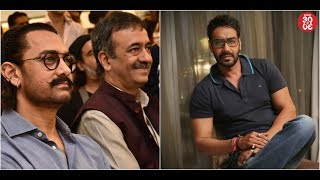 Rajkumar Hirani To Make A Biopic On Aamir Khan? | Ajay Devgn Gets Cautious About 'Taanaji'