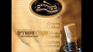 Mekimi/Quien levanta(Tehillim/Salmos 113:5-8)/[Hebreo Ashkenazi]/Meshorerim Choir HD