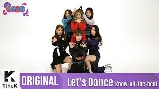 Let's Dance(렛츠댄스): (G)I-DLE((여자)아이들) _ LATATA width=
