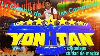 La Cumbia De Las Campanas Limpia 2016 ➩ Grupo Chiripa (Con Letras Video Oficial)