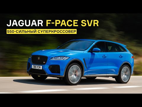Jaguar F-Pace Pure