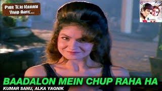 Baadalon Mein Chup Raha Hai | Phir Teri Kahani Yaad Aayee | Kumar Sanu & Alka Yagnik | Rahul Roy