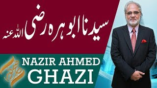Subh E Noor | Syedna Hazrat Abu Huraira R.A | Nazir Ahmed Ghazi | 28 June 2018 | 92NewsHD