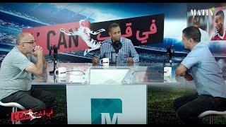 Le scandale Youssef Aït Bennasser