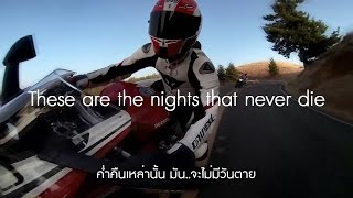 The Nights – Avicii (Lyrics) แปลไทย