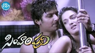 Simham Puli Movie - Puvve Puvve Video Song    Jiiva    Divya Spandana    Honey Rose width=