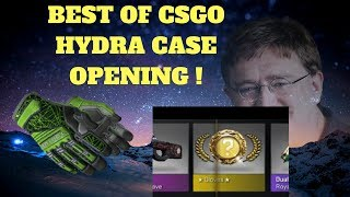 operation hydra unboxing new operation cover