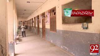 Karachi: Schools turned to drug trafficking places | 10 July 2018 | 92NewsHD