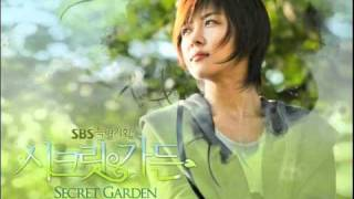 Secret Garden OST Why (Cover)