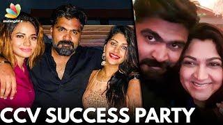 CCV Success Party : Chekka Chivantha Vaanam   Simbu, Yaashika, Aishwarya