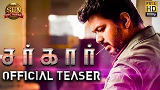 Sarkar Official Teaser Countdown Starts! - AR Murugadoss Reveals! | Thalapathy Vijay