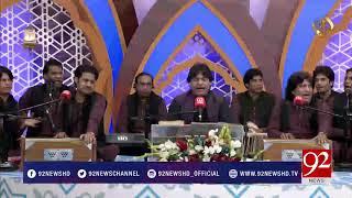 Naat Sharif   Unki Mehek Ne Dil Ke Ghunche Khila Diye Hain   Sher Miandad   4 June 2018   92NewsHD