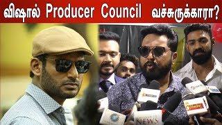 விஷால் Producer Council வச்சுருக்காரா?- Filmibeat Tamil