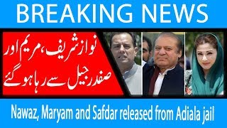 Nawaz, Maryam and Safdar released from Adiala jail | 19 Sep 2018 | 92NewsHD