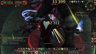 World of Warcraft Локалка Разыскивается глимар железный кулак