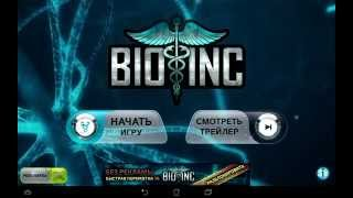 Bio Inc. - Biomedical Plague игра на Андроид и iOS