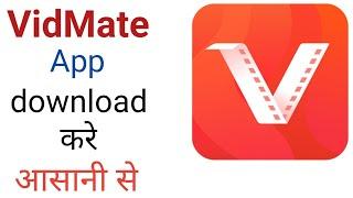VidMate App कैसे डाउनलोड करें In Android Mobile|by|What Is True|
