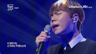[Bucket On Live] 라이프플러스XJTBC2 '버킷온라이브' 정승환 - 너였다면 (If It Is You)