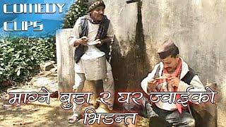 माग्ने बुडा र घर ज्वाई को भिडन्त  || Magne Budha Ghar Jwai Dhurmus Suntali