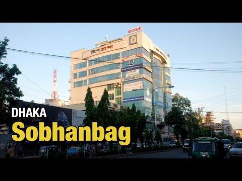 Shubhanbag
