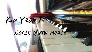 (Piano Cover) [I'm Not A Robot OST pt.3] Kim Yeon Ji 김연지 - Words of My Heart 마음의 말 by Joyce Lum