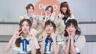 เนย BNK48 คิดท่าเต้นใหม่ให้ Kimi wa Melody เป็นท่ากบ!