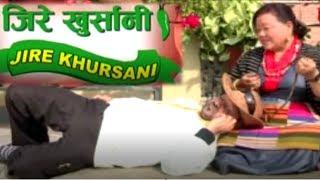 Jire khursani | जिरे खुर्सानी, Best Comedy, Episode 510