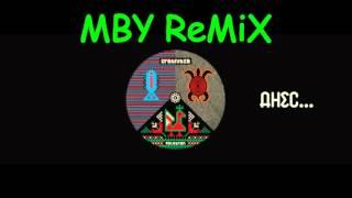Oratnitza - Vitosha (MBY DnB Remix)