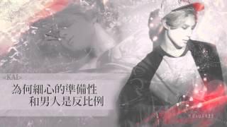 [中字]泰民TAEMIN(태민) - Pretty Boy(Feat. KAI of EXO)