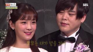 크레용팝-Soyul 결혼(2월 12일)-문희준 Crayon Pop -Soyul Marriage (February 12th) - Moon Hee Jun
