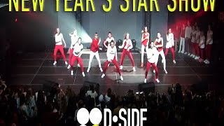 Choreography by Yulia Aladko | New Year's Star Show | D.Side Dance Studio