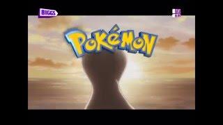 Pokémon XY: Desafio em Kalos - Abertura Portugal