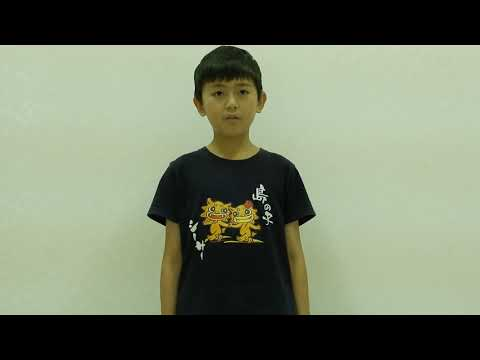 安定國小六年丁班 王泓竣 母親的恩情  越南語 - YouTube