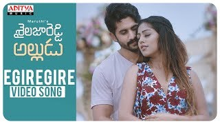 Egiregire Video Song || Shailaja Reddy Alludu Songs || Naga Chaitanya, Anu Emmanuel width=