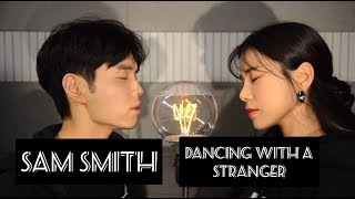 (샘스미스) Sam smith, Normani - Dancing with a stranger COVER BY FEB X NIDA