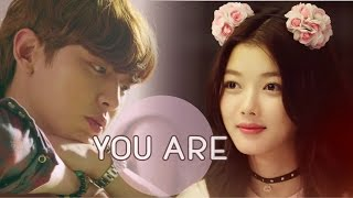 Park Chanyeol 박찬열 & Kim Yoo Jung 김유정 || YOU ARE [Crossover]