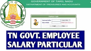 How to get payslip download tamil videos / InfiniTube