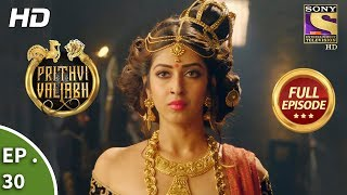 Prithvi Vallabh - Ep 30 - Full Episode - 6th May, 2018 width=
