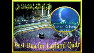 ☪Best Dua for Laylatul Qadr-Best☪ Dua For The 10 GREAT Days☪دعاء ليلة القدر☪‬‎