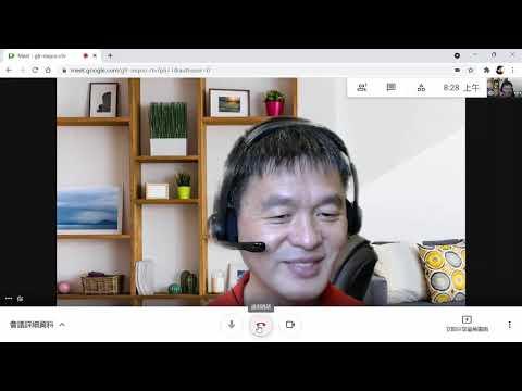 A01_使用教育版與個人版開Google Meet會議室的不同 - YouTube