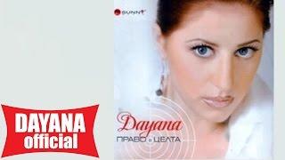 Dayana - Pravi lybov / Даяна - Прави любов [Single]