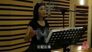 降央卓玛《故乡的歌谣》花絮MV Jamyang Dolma - Ballad of My Homeland (Preview MV)