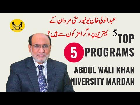 Top 5 Programs of Abdul Wali Khan University Mardan | Yousuf Almas