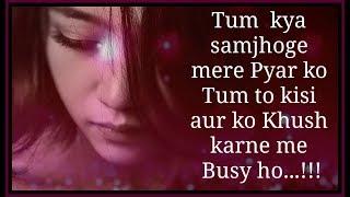 Painful Love Dialogue Status 💔 | Tum To Kisi Aur Ko Khush Karne Me Busy Ho 💔|◆Shayari with Piya◆