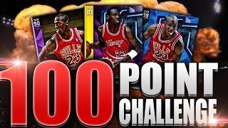 NBA 2K16 MY TEAM 100 POINT CHALLENGE - MICHAEL JORDAN