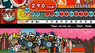 【太鼓さん次郎】Your voice so... feat. Such 創作譜面【Arcaea】