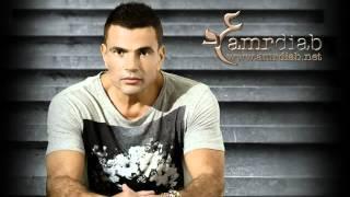 Amr Diab - Fe Haga Feek